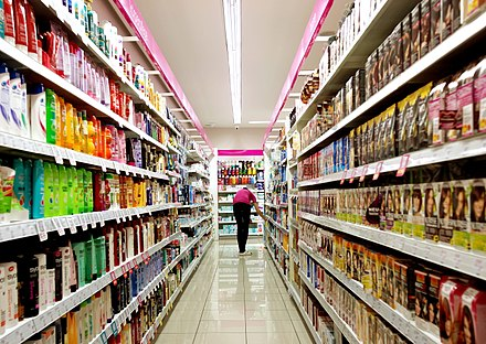 FMCG (Fast Moving Consumable Goods)